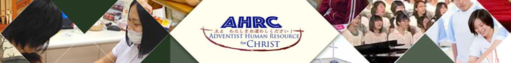 ahrac_b