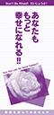 000_入門講座_03版.indd