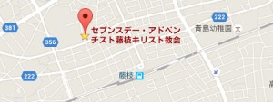fujieda_map