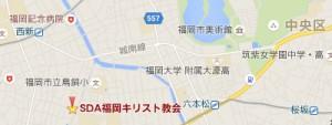 ASI信徒大会 @ 国立女性教育会館 | 嵐山町 | 埼玉県 | 日本