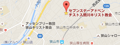 irumagawa_map