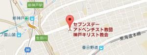 ユースラッシュ鹿児島合宿 @ 鹿児島教会 | 東松山市 | 埼玉県 | 日本
