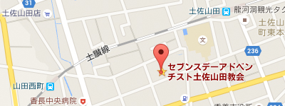 tosayamada_map
