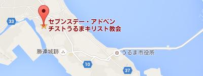 uruma_map
