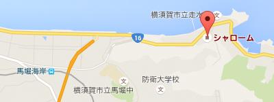 yokosukasya_map