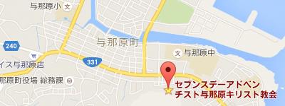 yonabaru_map
