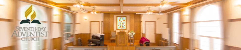 セブンスデー・アドベンチスト教会
