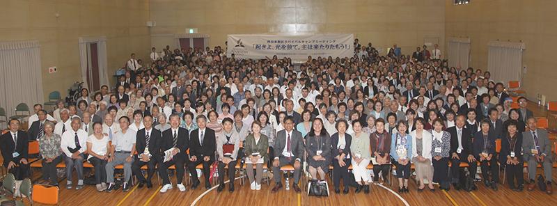 西日本教区のキャンプ・ミーティング