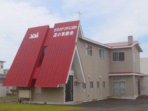 クリスマス礼拝 @ 苫小牧キリスト教会 | 苫小牧市 | 北海道 | 日本