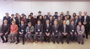 全日本文伝講習会・ラリー集会 @ 西日本教区会議室