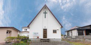 クリスマス聖書勉強会 @ 静内教会 | 新ひだか町 | 北海道 | 日本