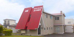 クリスマス礼拝 @ 苫小牧教会 | 苫小牧市 | 北海道 | 日本