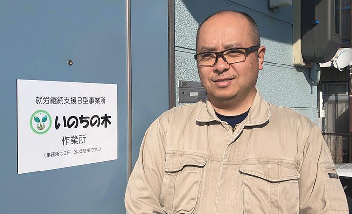 福島教会員の活動が札幌テレビで放送されます