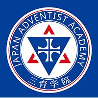 三育学院中学校 AERA with Kids 2019冬号