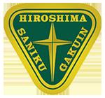 広島三育学院高等学校卒業式