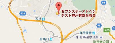 arinodai_map