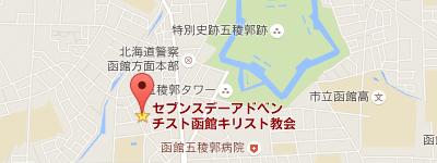 hakodate_map