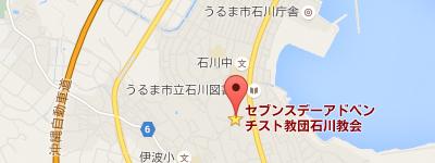 ishikawa_map
