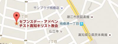 kouchi_map