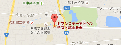 kooriyama_map