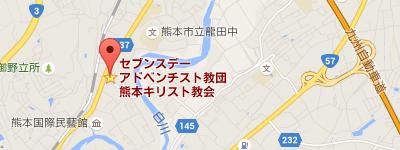 kumamoto_map