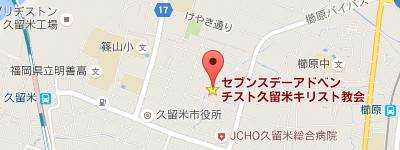 kurume_map