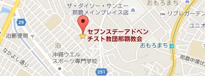 naha_map