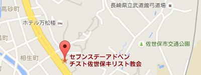 sasebo_map