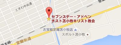 tomakomai_map