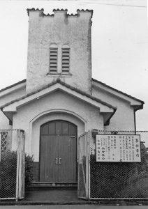 仙台教会組織70周年記念式典 @ 仙台教会 | 仙台市 | 宮城県 | 日本
