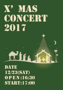 X'mas Concert 2017 @ 京都キリスト教会 | 京都市 | 京都府 | 日本