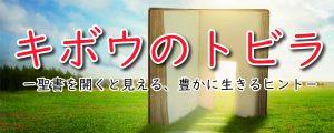 神からの手紙 @ 奥間キリスト教会 | 国頭村 | 沖縄県 | 日本