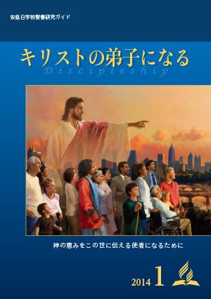聖書研究ガイドのバックナンバーを提供